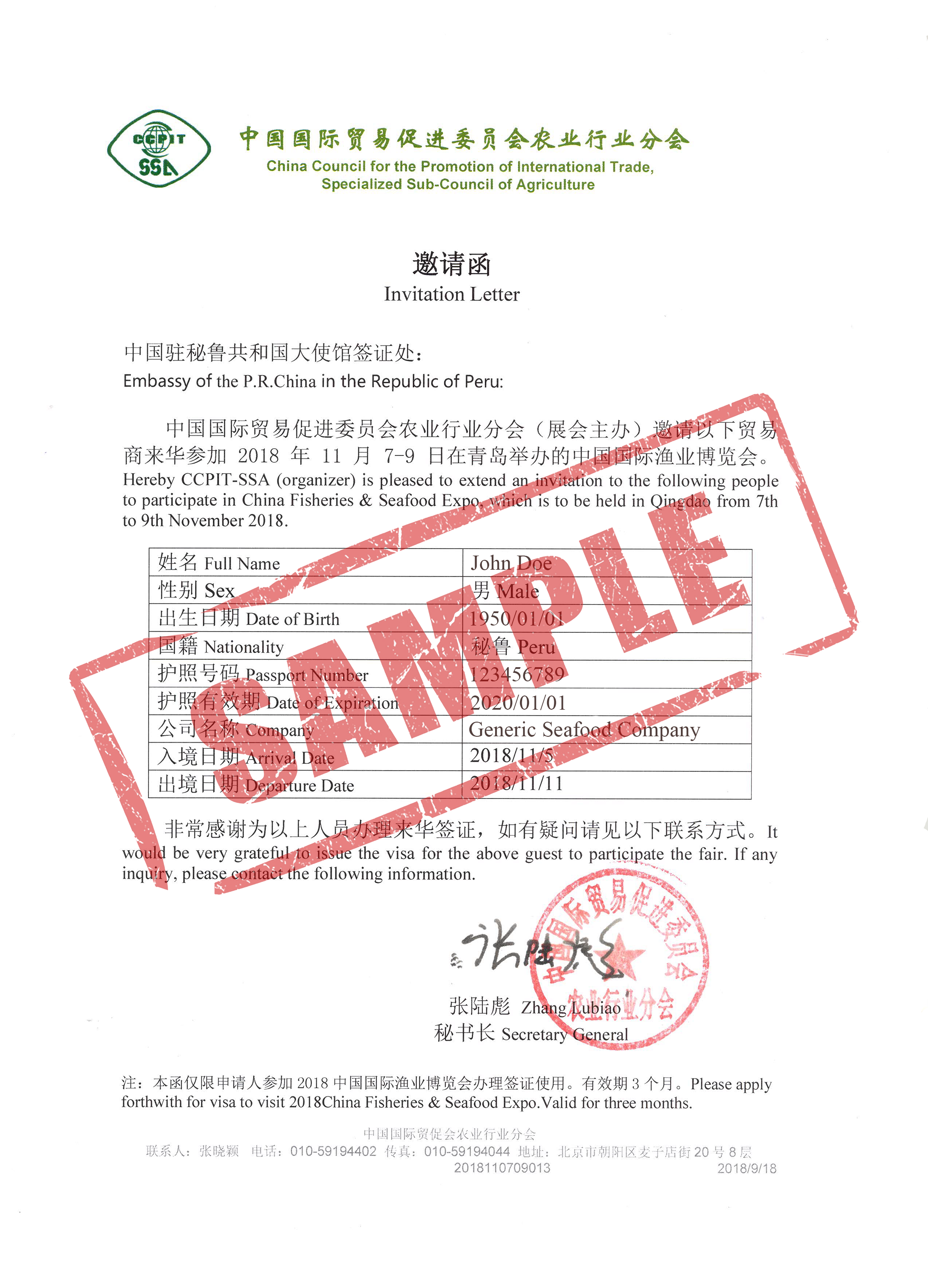 Letters Of Invitation China Seafood Expo