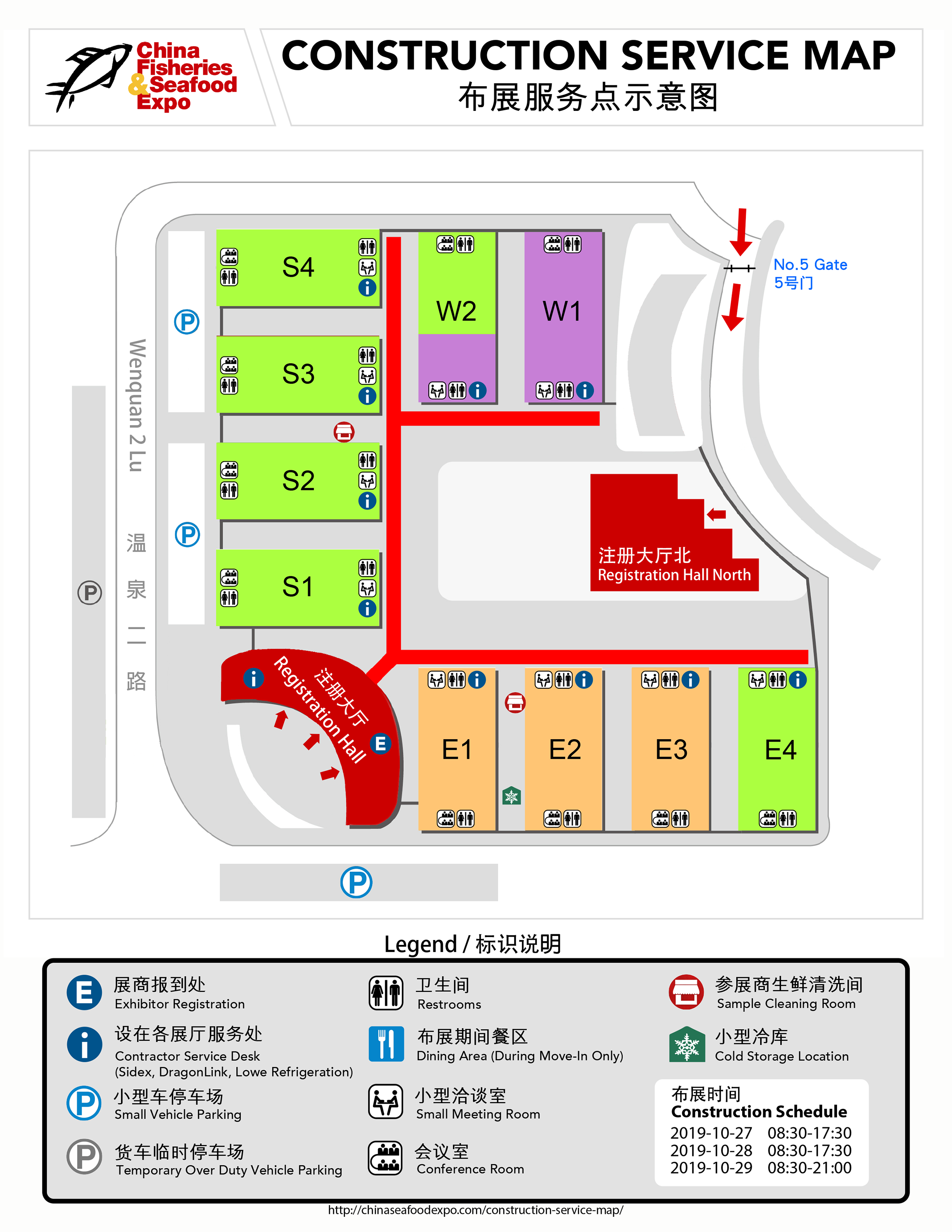 Construction Service Map - China Seafood Expo on construction text, construction jobs, construction drill rig, construction rules, construction booklet, construction symbols, construction notes, construction tools, construction thumbnail, construction rates, construction plans, construction hours, construction project information, construction guide, construction lead form, construction fact sheet, construction description, construction event flyer,