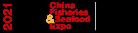 China Seafood Expo
