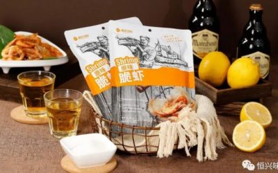 Evergreen's '3R Seafood' points way through pandemic in China…